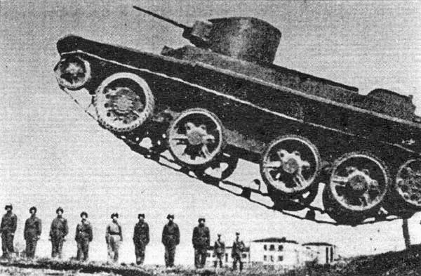 БТ-2 в прыжке