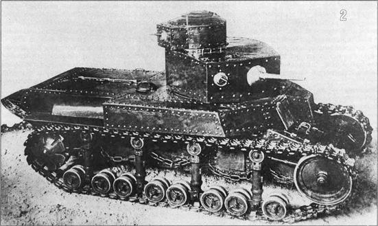 Опытный танк Т-12 (СССР)