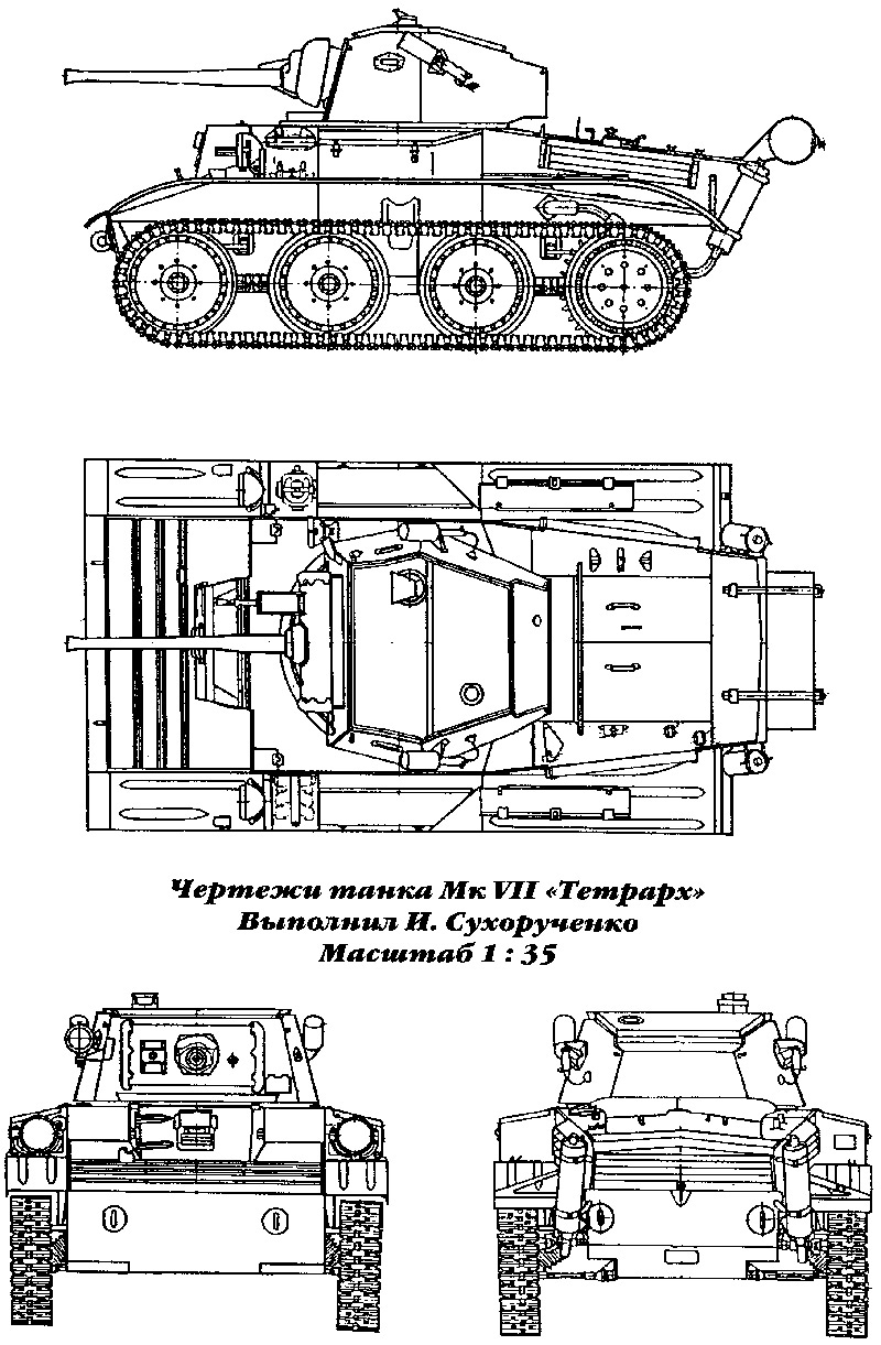 Общий вид легкого танка Mark VII 'Тетрарх'