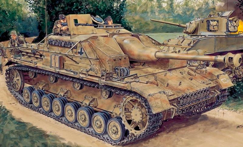 Штурмовое орудие StuG IV