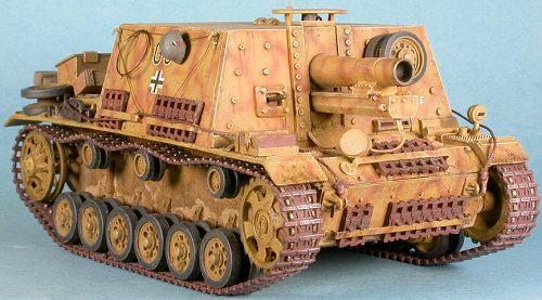 Штурмовое пехотное орудие StuIG 33 (модель)