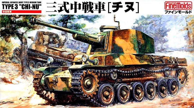 Японский средний танк Type 3 CHI-NU