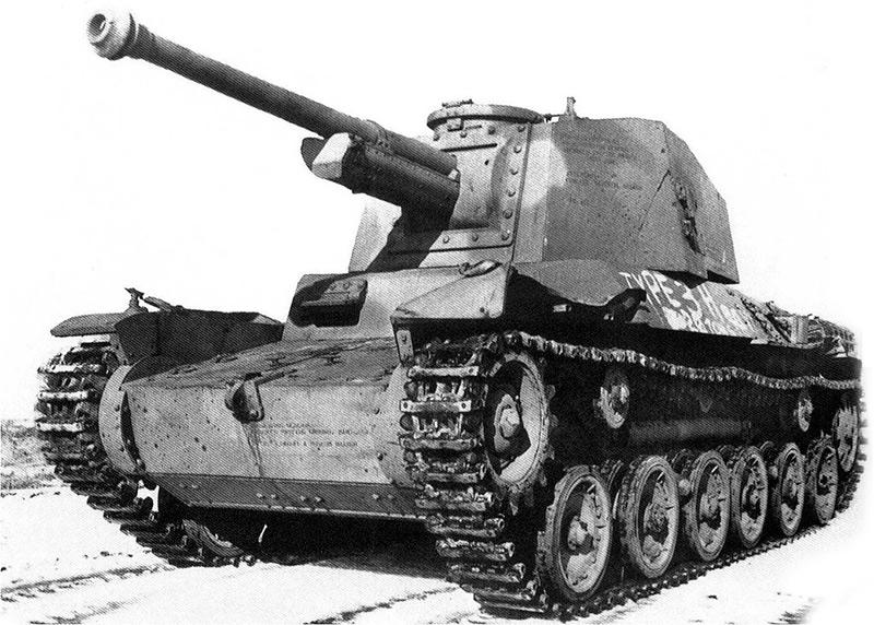 Внешне японский танк Чи-Ну выглядит весьма грозно