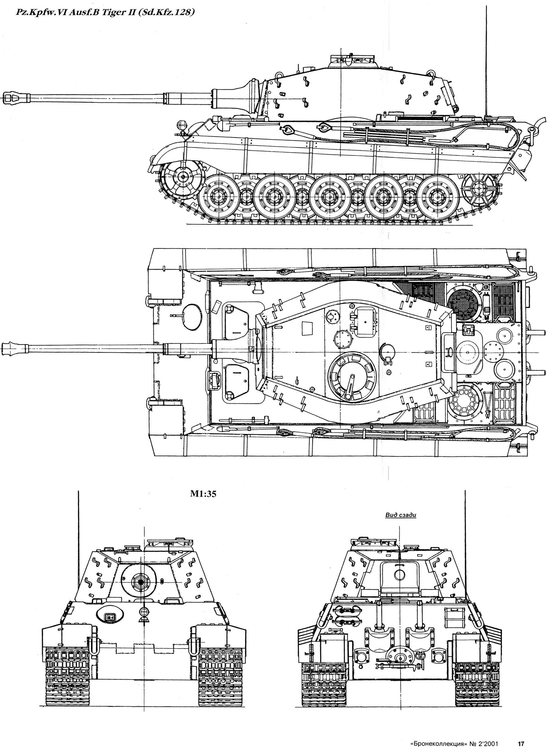 Чертеж танка 'Королевский Тигр II' (бронеколлекция)