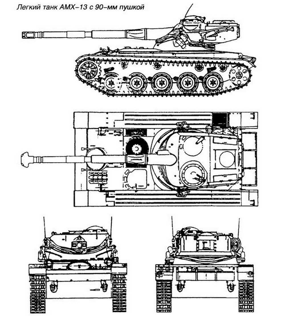 Чертеж легкого танка АМХ-13