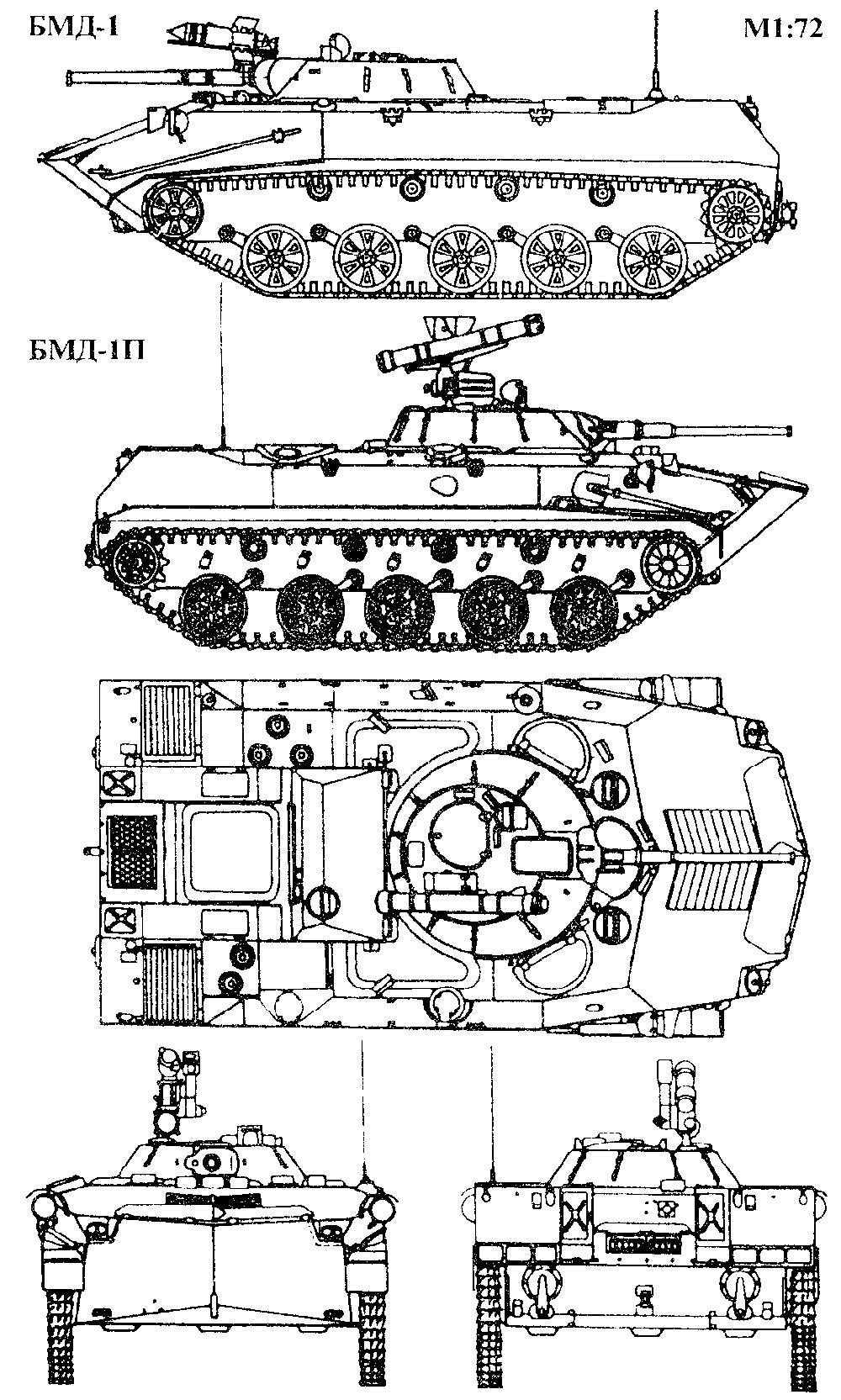 Чертеж боевой машины десанта (БМД-1)