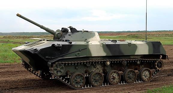 Боевая машина десанта (БМД-1)