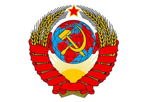 Конституция Союза Советских Социалистических Республик, 1936 год
