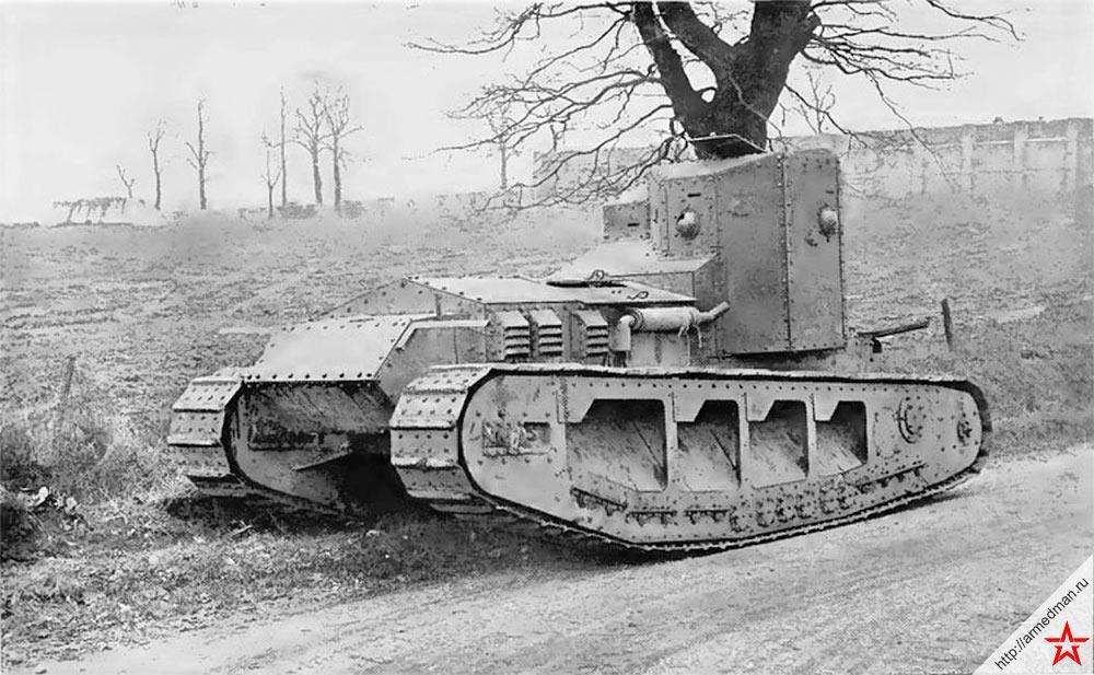 Британский легки танк Mk A «Whippet», то есть «Борзая».
