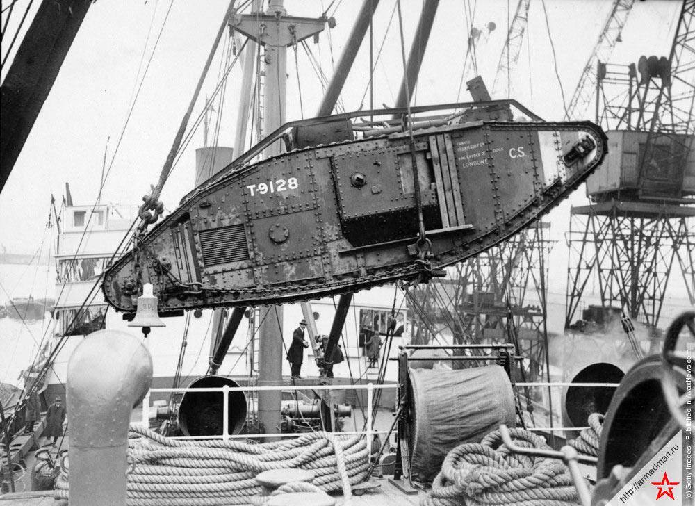 Погрузка британского танка типа MK-V на корабль для отправки в США