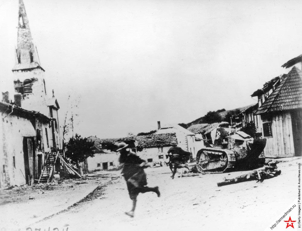 Солдаты 18-й стрелковой дивизии, в боях за французскую деревню Эксермон. Танк справа - FT-17.