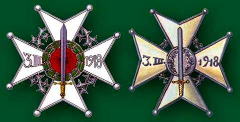 Крест Ачинского конно-партизанского отряда.