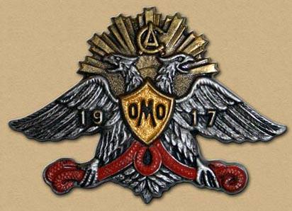 Знак для членов Особого Манчжурского отряда