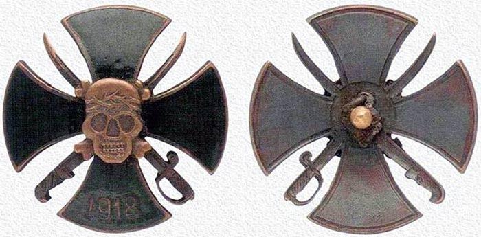 Знак Кубанского партизанского отряда капитана В.Л.Покровского