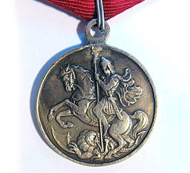 Медаль 'За Храбрость', 1917 г.