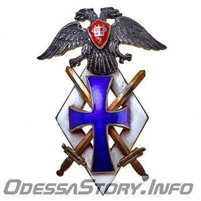 Школа подготовки прапорщиков пехоты
