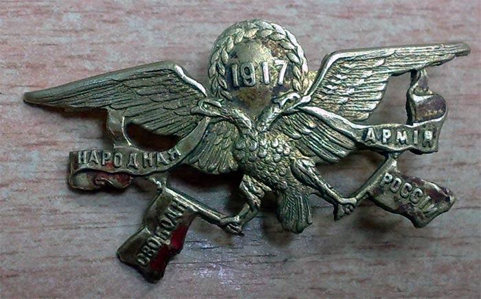 Народная армия Свободной России