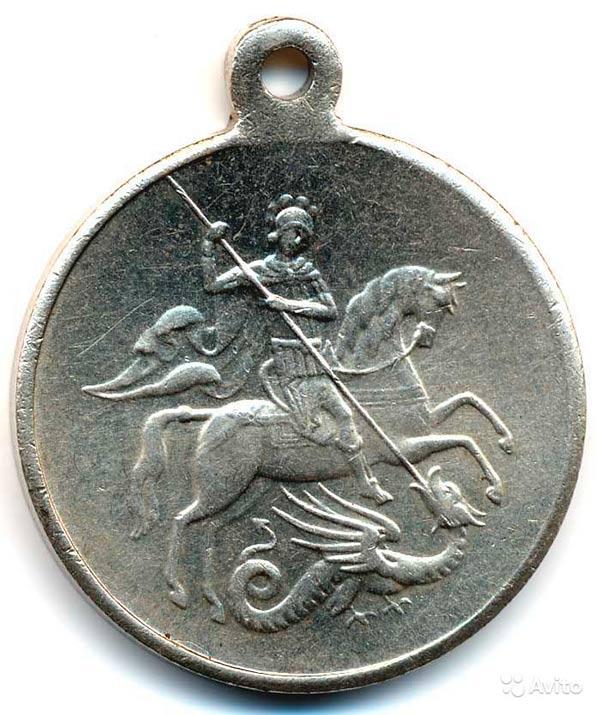 Лицевая сторона медали 'За храбрость' 4 степени, 1917 г.