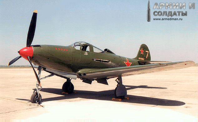 Техника по лендлизу - P-39 'Аэрокобра' - самолет не простой в управлении, но весьма приличный по характеристикам. Александр Покрышкин летал на таком с 1943 г.