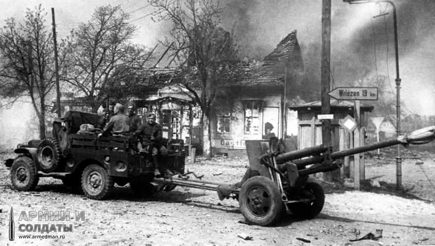 'Додж три-четверти' с советской пушкой ЗИС-3