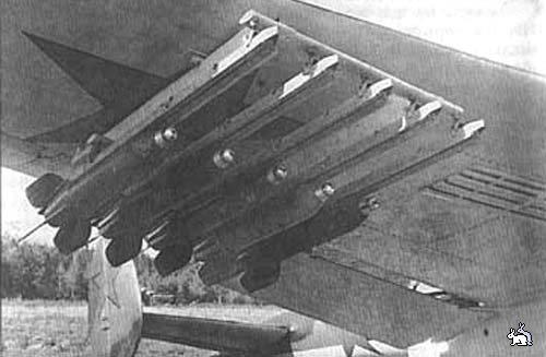 РС-132 на подвеске. Неслучившаяся реактивная авиабомба.