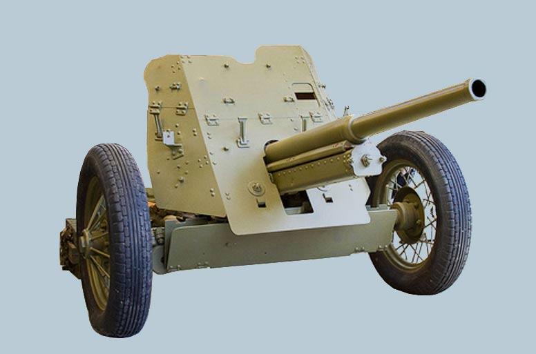 противотанковая пушка