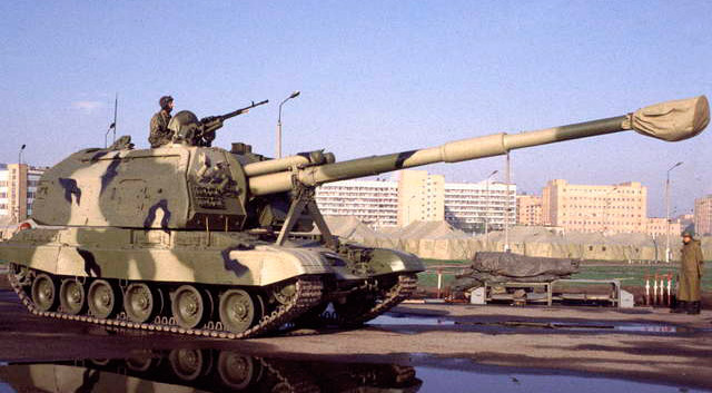 Самоходная артиллерийская установка 'Мста-С', 152-мм