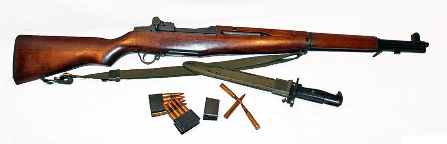 Самозарядная винтовка M1 «Garand»