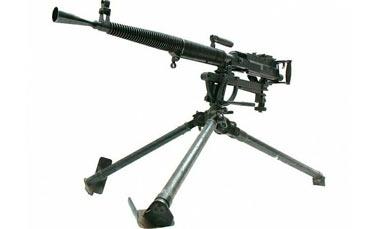 Станковый пулемет Дегтярёва ДС-39