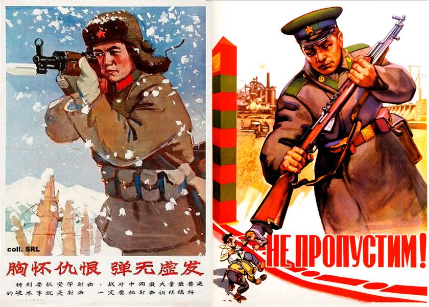 СКС хорошо себя проявил не только в СССР, но и в других странах. Множество изображений, фотографий и плакатов - тому отличное свидетельство.