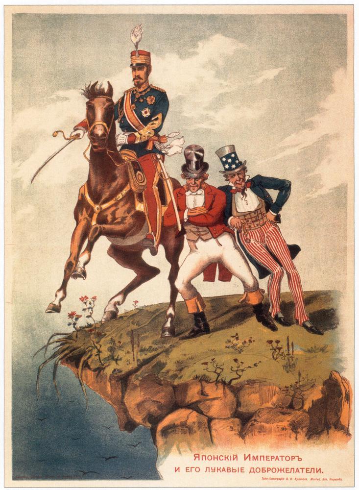 Плакат времен войны с Японией, в целом отражающий действительность.