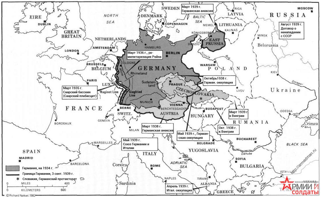 Карта Германии в августе 1939 года