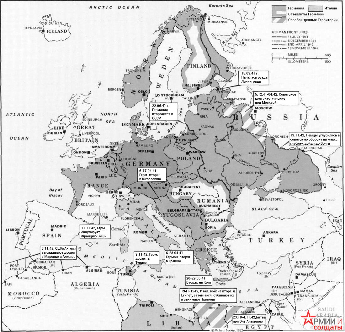 Нападение Германии на СССР, карта Европы 1942 год