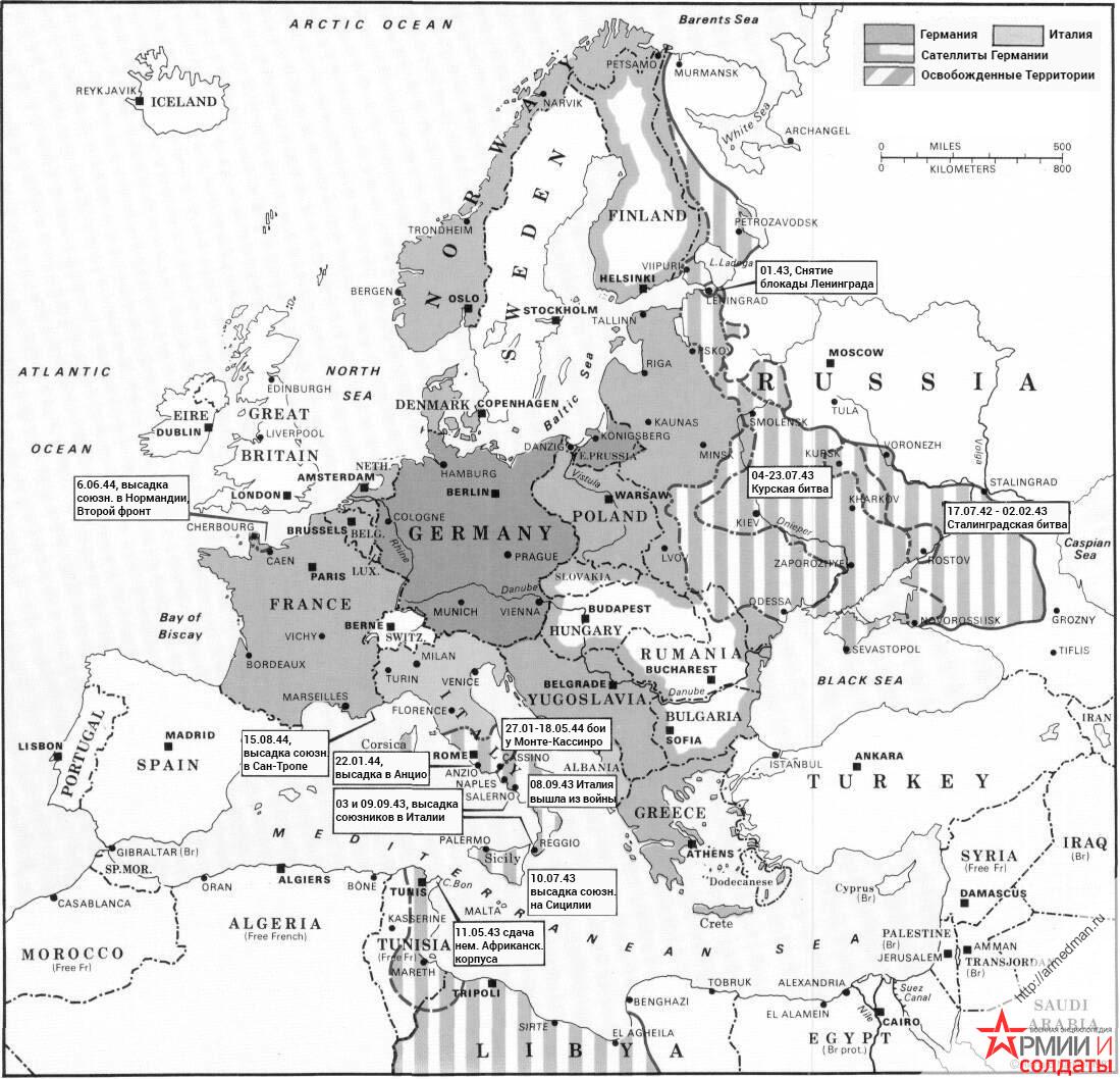 Карта немецких завоеваний, 1944 год, война в европе