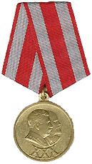 """Медаль"""" 30 лет Советской Армии и Флоту"""""""