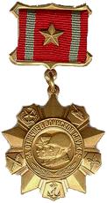 медаль «За отличие в воинской службе» I степени