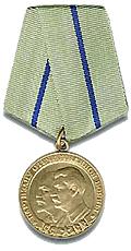 """Медаль """"Партизану великой отечественной войны"""""""