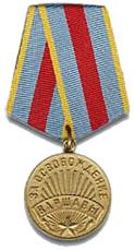 """Медаль """"За освобождение Варшавы"""""""