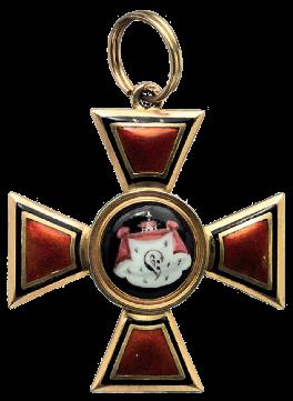 Орден Владимира Великого