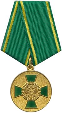 Медаль «За труды по сельскому хозяйству»