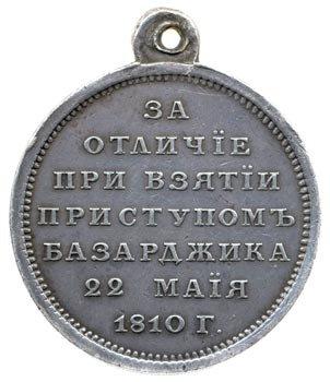 Медаль «За отличие при взятии приступом Базарджика»