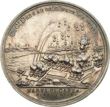 """Медаль """"За взятие Нарвы"""". 1704 год."""