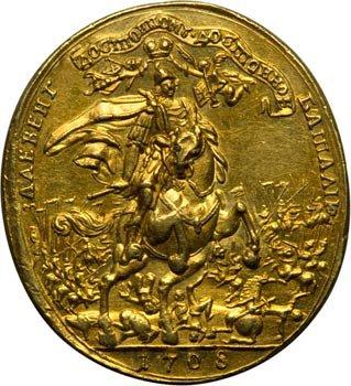 """Медаль """"За победу при Лесной"""""""