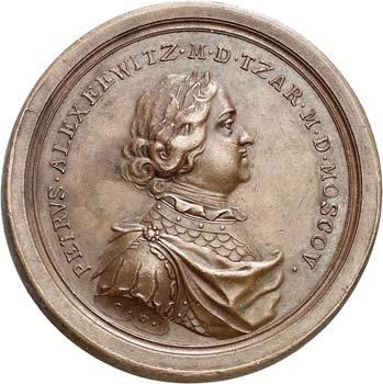 "Медаль ""За Полтавскую баталию"" 1709 г."