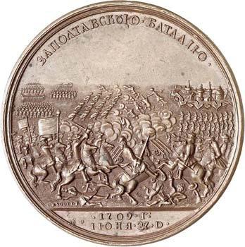 урядничья медаль