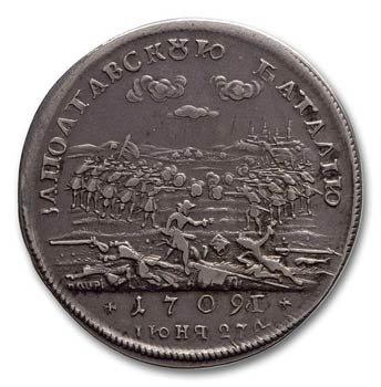солдатская медаль