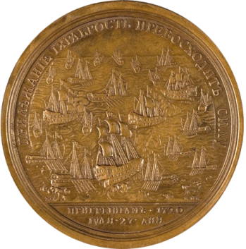 Медаль на взятие 4 шведских фрегатов при Гренгаме. 1720 год