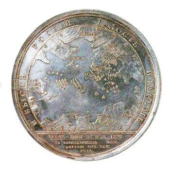 Персональная медаль Румянцеву-Задунайскому. 1774 год