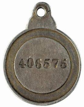 Знак отличия ордена Святой Анны (Аннинская медаль) 1796 год