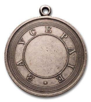 """Медаль """"За усердие"""". 1801 год"""